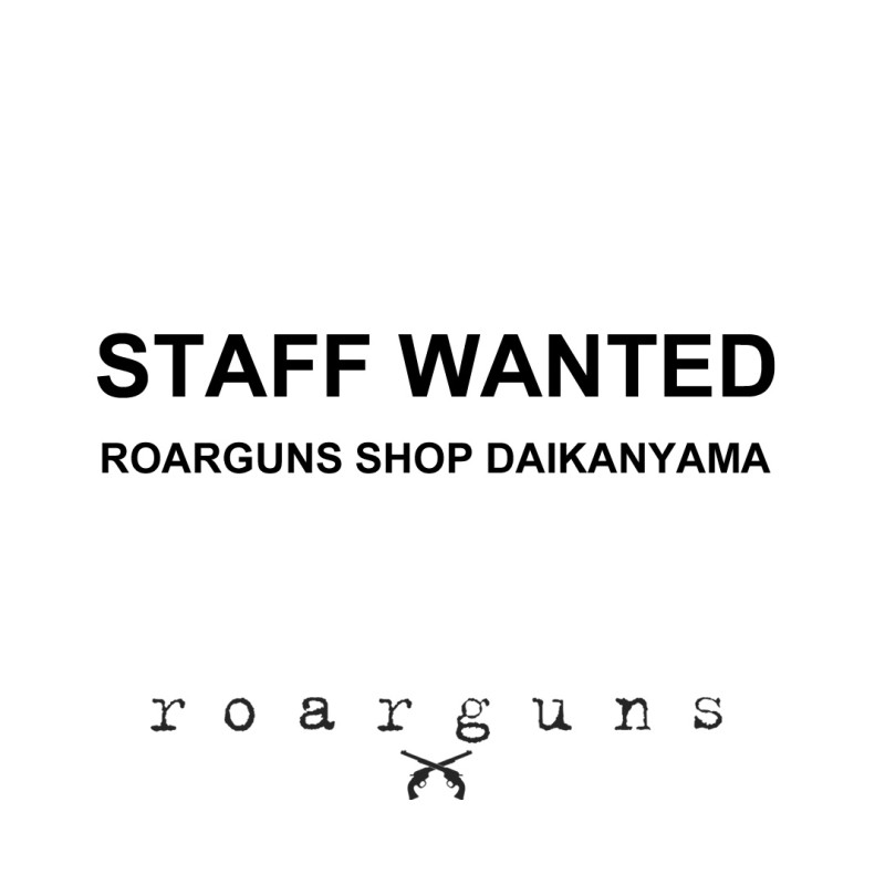 STAFF_WANTED3