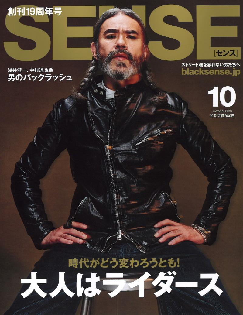 SENSE10-1