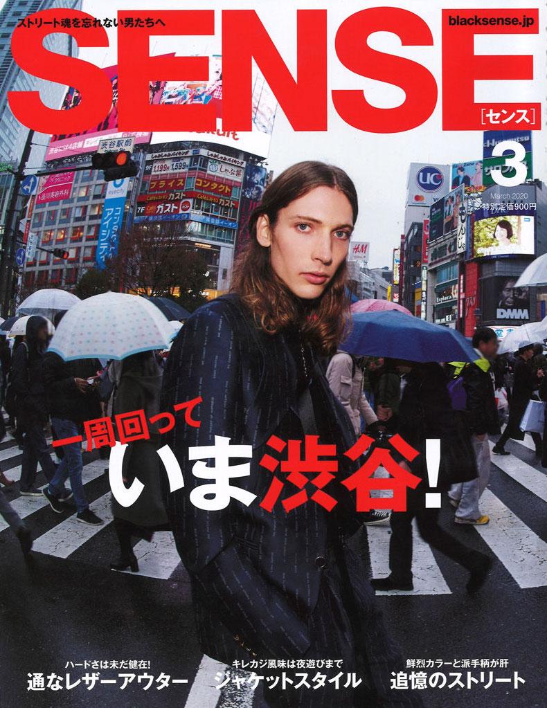 SENSE3-1